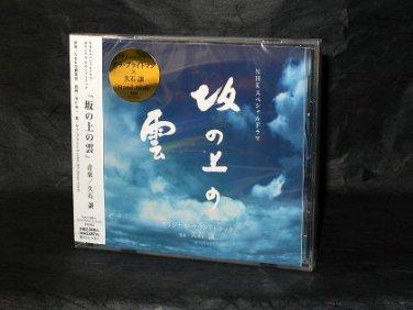 Joe Hisaishi A Cloud On The Slope Japan TV Drama Music CD NEW