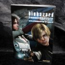 Biohazard Degeneration Visual Scenario Archive Resident Evil Game Art Book NEW
