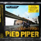 THE PILLOWS PIED PIPER 2008 ALBUM JPN ROCK MUSIC CD NEW