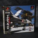 Macross Digital Mission VF-X2 PS 1 PS1 PLAYSTATION JAPAN GAME