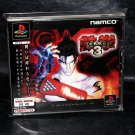 TEKKEN 3 Namco Japan Action Fight Game Complete
