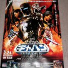 Space Sherriff Gavan Movie 2012 Japan Original Large Poster ☆ NEW ☆