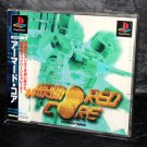 Armored Core Japan PS One PS 1 Playstation Mecha Action Sim Game