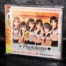 Photokano Original Soundtrack PSP Japan Noriyuki Iwadare GAME MUSIC CD NEW