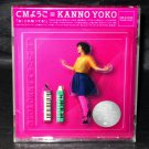 Yoko Kanno CM TV Commercials Music JAPAN MUSIC CD Soundtrack NEW