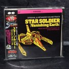 STAR SOLDIER OST GAME MUSIC CD 1997 RARE NEW