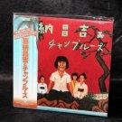 Shoukichi Kina and Champloose Debut Album Japan JRock Music CD