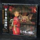 Joe Hisaishi Spirited Away Sen To Chihiro Soundtrack JAPAN ANIME MUSIC CD NEW