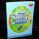 Studio Ghibli Sheet Music Score for Violin and Piano Accompaniment Book NEW