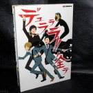 Durarara!! DRRR!! no Subete Japan Anime Manga Art Works Book