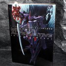 Muv-luv Alternative Integral Works Art Book Japan Game Mecha Book NEW