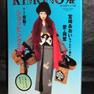 Kimono Hime Vol. 10 Japanese Fashion Book GETA TABI FASHION NEW