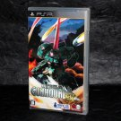 Kisou Ryouhei Gunhound EX PSP Japan Shooting Action Anime Game NEW