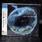Joe Hisaishi Night on the Galactic Railroad Japan Soundtrack Music CD NEW