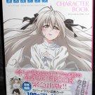 Yosuga no Sora Art Book Japan Game Art Book Anime Manga