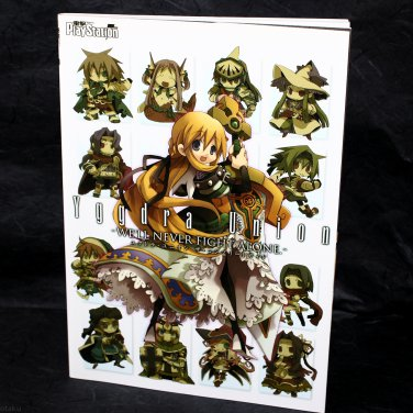 Yggdra Union Complete Guide We'll Never Fight Game GUIDE ART BOOK GBA PSP DS
