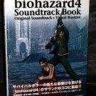 Biohazard 4 Resident Evil Japan Game Soundtrack And Book Set