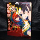 KAZE NO STIGMA TV ANIME MANGA JAPAN ART BOOK