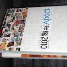PIXIV OFFICIAL BOOK 2010 JAPAN ANIME MANGA ART BOOK