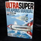 Ultra Super Weapons Manual Picture Archives Japan Tokusatsu Art Book NEW