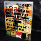 Idea International Graphic Art Typography 360 Japan Graphic Design Education NEW