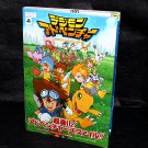 Digimon Adventure Japan PSP Game Guide Book NEW
