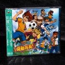 Inazuma All Stars x TPK Charason Album Kando Kyoyu Anime Music CD NEW