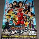 Power Rangers Ninja Storm Hurricane Ranger Japan Original Large Poster ☆ NEW ☆