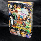 Toriko Gourmet ga Battle Japan 3DS Anime Manga Game Art Data and Guide Book NEW