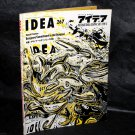Idea International Graphic Art Typography 260 Olympic Design Special