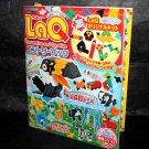 LaQ Entry Guide Photo Book plus 85 Piece Set Original Kit Japan Fun Model NEW