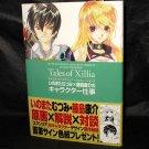 Tales of Xillia Fujishima Kosuke Character GAME ART WORKS BOOK JAPAN NEW