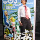 Cosmode 037 Cosplay Costume Mode Magazine JAPAN COSPLAY Book NEW