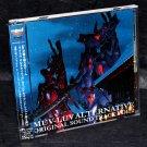 Muv-Luv Alternative Original Soundtrack Vol.2 Japan Game Music CD