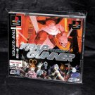Trap Gunner PS One PS1 Japan Action Game