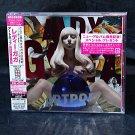 Lady Gaga Artpop Japan Deluxe Limited Edition CD plus DVD Bonus Tracks NEW
