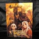 Guin Saga Soundtrack Nobuo Uematsu Piano Solo Japan Music Score Book NEW