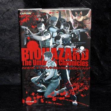 BioHazard Resident Evil Umbrella Chronicles Capcom Japan Game Guide Book