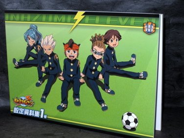 Inazuma Eleven Anime Manga DS Game Art Sketch Book