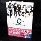 Shooting Star Carnaval side: Yozakura Quartet Japan Anime Art Book NEW