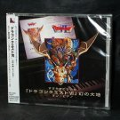 Dragon Quest VI The Phantom World On Piano MUSIC CD NEW