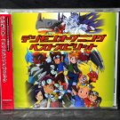 Digimon Opening Best Spirit ANIME MUSIC CD NEW