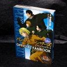 Pumpkin Scissors Official Fanbook Japan TV ANIME ART BOOK NEW