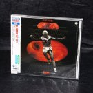 Space Sheriff Gavan Uchu Keiji Gyaban Original Soundtrack Anime Music CD NEW