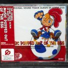 Billy Hatcher Giant Egg Original Game Soundtracks GAME MUSIC JAPAN CD NEW