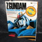 Gundam Z Mechanical Edition Vol. 1 NewType 100 Japan ANIME ART BOOK