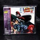 Street Fighter II MOVIE Original Soundtrack Vol. 2 Japan Capcom GAME MUSIC CD