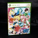 Mamoru-kun wa Norowarete Shimatta Japan XBox 360 Anime Action Shooting Game