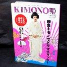 Kimono Hime Vol. 7 Japanese Fashion Book Japan GETA TABI