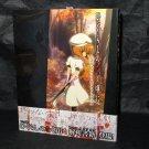 When They Cry Higurashi Character And Analyse Book ANIME MANGA FAN ART BOOK